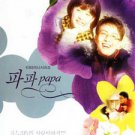 Korean Drama DVD: Papa, Complete episodes, english subtitles