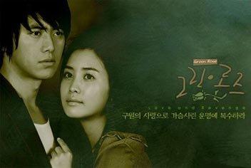 Korean Drama DVD: Green rose, english subtitles