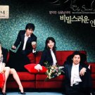 Korean Drama DVD: The secret lovers, english subtitles