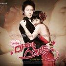 Korean Drama DVD: Last Scandal, english subtitles