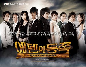 Korean drama dvd: East of eden, english subtitles