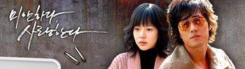 Korean drama dvd: I am sorry i love you, english subtitles