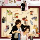Taiwan drama dvd: Love or bread, chinese subtitles