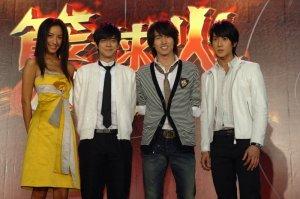 Taiwan drama dvd: Hot shots, english subtitles