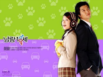 Korean drama dvd: Sweet 18, english subtitles