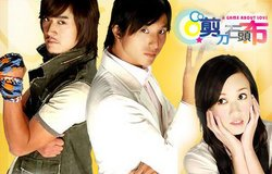 Taiwan drama dvd: A game about love, english subtitles