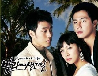 Korean drama dvd: Memories in bali, english subtitles