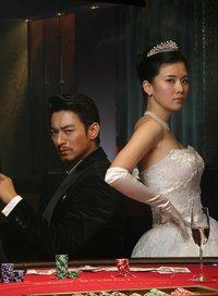 Korean drama dvd: Queen of the game, english subtitles
