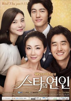 Korean drama dvd: Star's lover, english subtitles