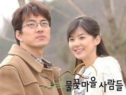 Korean drama dvd: Water bloom, english subtitles