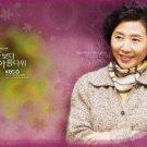 Korean drama dvd: More beautiful than a flower, english subtitles
