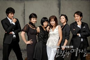 Korean drama dvd: Rude woman, english subtitles