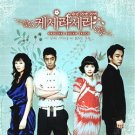Korean drama dvd: Que sera sera, english subtitles