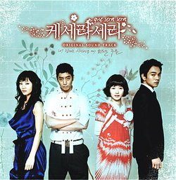 Korean drama dvd: Que sera sera, english subtitles
