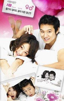 Korean drama dvd: Foxy lady, english subtitles