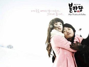Korean drama dvd: Robbers, english subtitles