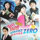 Korean drama dvd: Romance zero, english subtitles