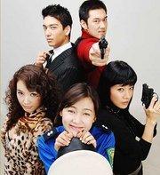 Korean drama dvd: Sweet Spy, english subtitles