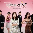 Korean drama dvd: Queen of housewives, english subtitles