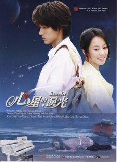 Taiwan drama dvd: Starlit, english subtitles
