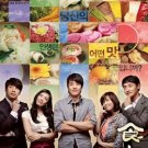 Korean drama dvd: Gourmet a.k.a. Shikgaek, english subtitles