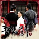 Korean drama dvd: Seoul's sad song, english subtitles