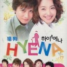 Korean drama dvd: Hyena, english subtitles