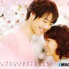 Korean drama dvd: Romance, english subtitles