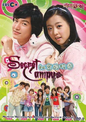 Korean drama dvd: Secret campus, english subtitles