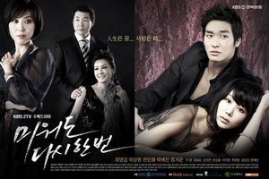 Korean drama dvd: Hateful but once again, english subtitles