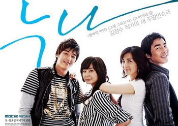 Korean drama dvd: My older sister, english subtitles