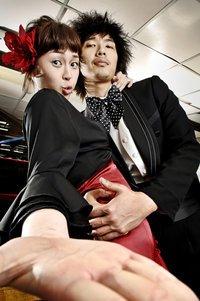 Korean drama dvd: Merry daegu, english subtitles