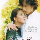 Korean drama dvd: Perfect love, english subtitles