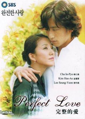 Korean drama dvd: Perfect love, english subtitles