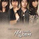 Korean drama dvd: Someday, english subtitles