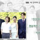 Korean drama dvd: Law firm, english subtitles