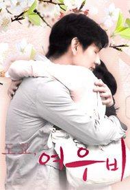 Korean drama dvd: Tokyo Shower, english subtitles