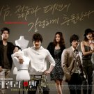 Korean drama dvd: Cinderella man, english subtitles
