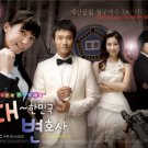 Korean drama dvd: Lawyers of the great republic of korea, english subtitles