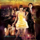 Korean drama dvd: My sweet seoul, english subtitles