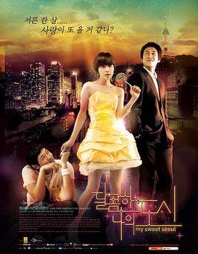 Korean drama dvd: My sweet seoul, english subtitles