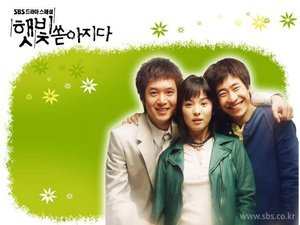 Korean drama dvd: Rays of sunshine, english subtitles