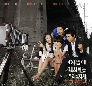 Korean drama dvd: Rules of love, english subtitles