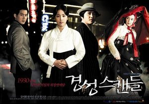 Korean drama dvd: Scandal in seoul, english subtitles