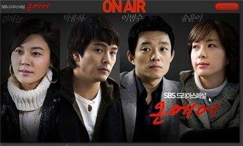 Korean Drama Dvd: On air, english subtitles