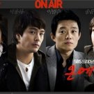 Korean Drama Dvd: On air, english subtitles