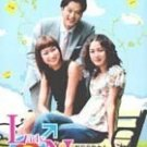 Korean drama dvd: Women next door, english subtitles