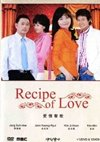 Korean drama dvd: Love hymn a.k.a. Recipe of love, english subtitles