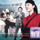 Korean drama dvd: Working mom, english subtitles