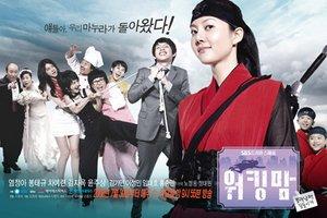 Korean drama dvd: Working mom, english subtitles